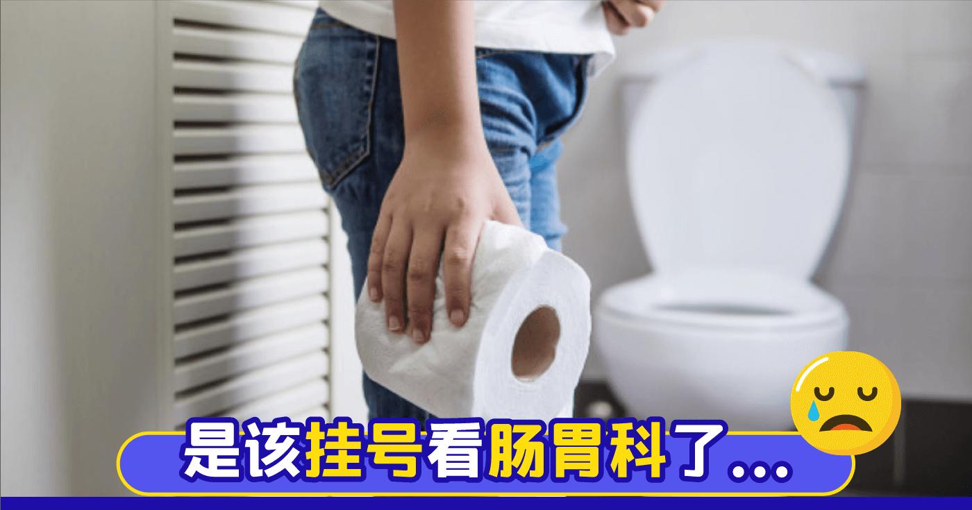XplodeLIAO_厕所蹲太久被扣薪水