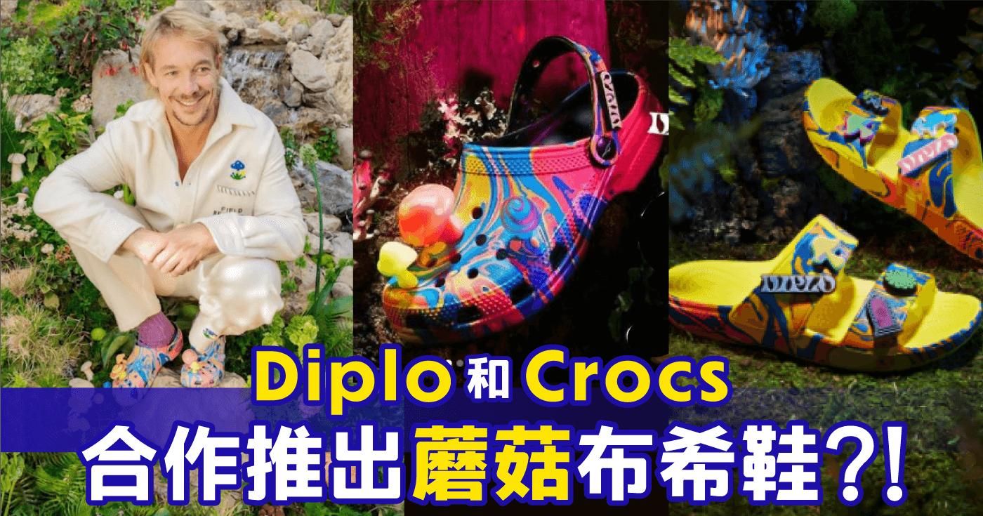 Xplode LIAO_Diplo Crocs