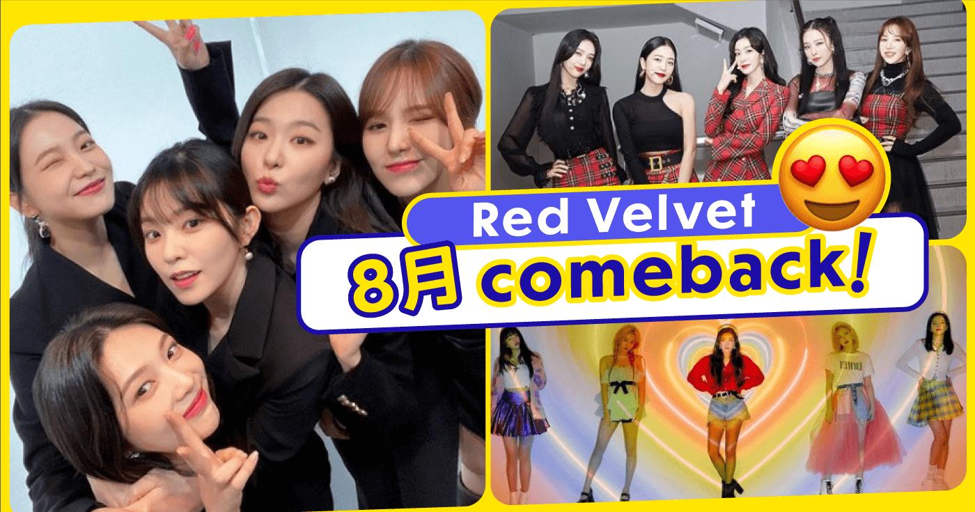 Xplode LIAO_Red Velvet