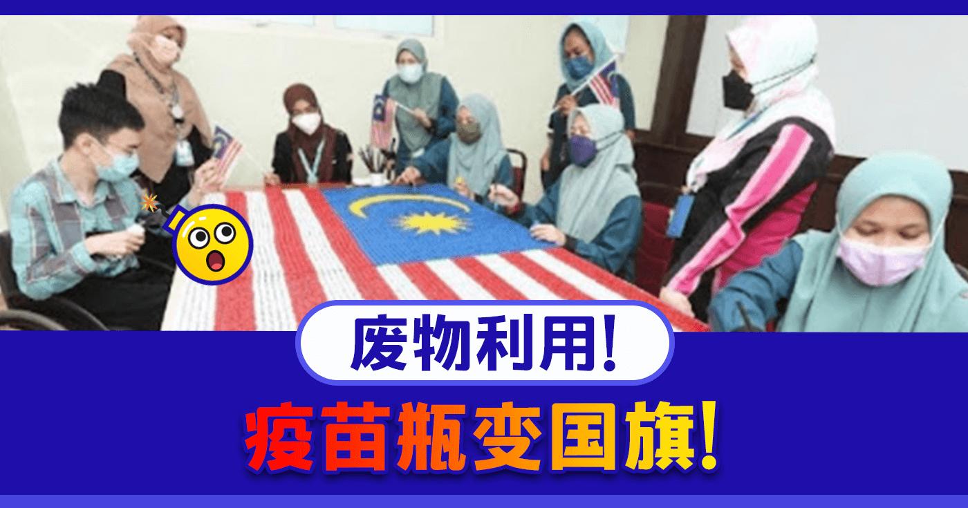Xplode LIAO_Malaysia Day 02