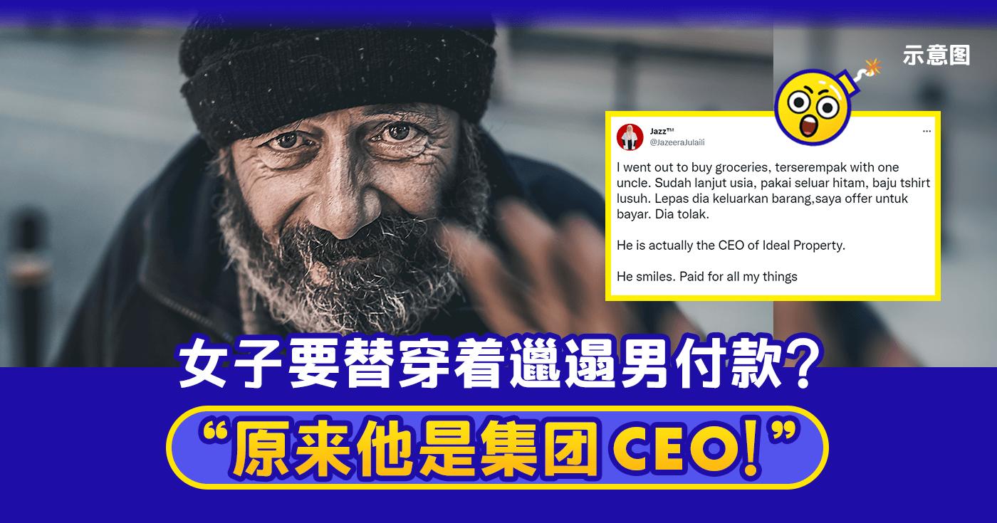xplodeliao_CEO_青蛙变王子